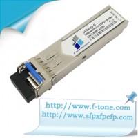 华三SFP-GE-LX-SM1310-BIDI光模块