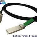 华三LSWM1QSTK0 QSFP+电缆