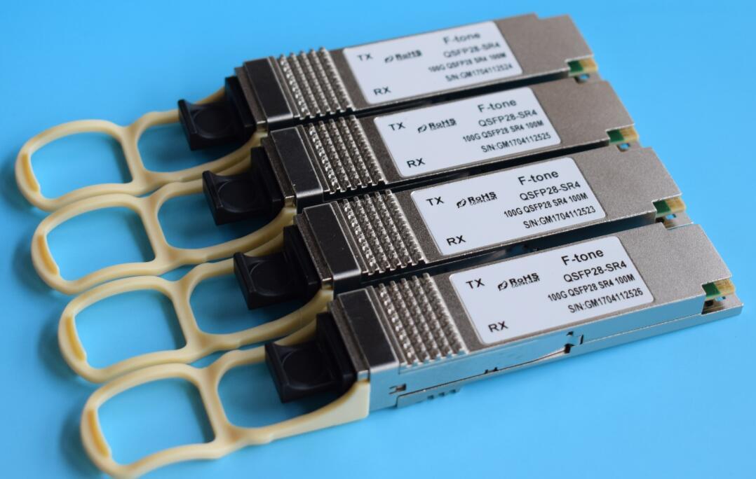 QSFP-DD光模块