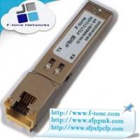 SFP-1000BaseT 电口模块
